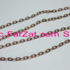lant metalic maro - aramiu cod 11 (1)