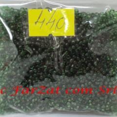 margele - verde sticla 2mm cod 440 (1)