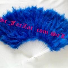 evantai pene albastru (1)