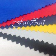 material-impermeabil-la-metru